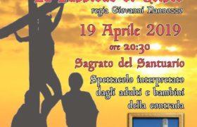 Sacra-Rappresentazione-della-Passione-San-Raffaele